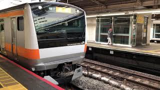E233系T71&E231系B12 新宿発車