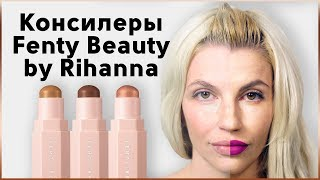 Консилеры Fenty Beauty by Rihanna makeup - 6 цветов для всех типов кожи лица
