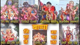 Mumbai Ganpati Visarjan 2018 | Ganesh Chaturthi 2018 | Ganesh Festival Mumbai 2018