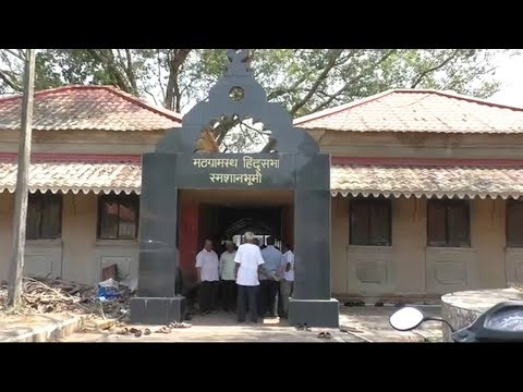 Goa pays its last respects to noted Educationalist Bhiku Pai Angle