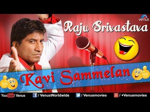 Raju Shrivastava : Kavi Sammelan ~ Best Comedy Ever !!!