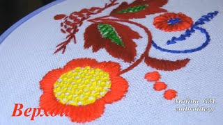 ВЛАДИМИРСКАЯ ГЛАДЬ  ВЕРХОШОВ  \   RUSSIAN EMBROIDERY(ПОДПИСЫВАЙТЕСЬ \ SUBSCRIBE https://www.youtube.com/user/svetlanamalina ..., 2016-02-03T14:51:58.000Z)