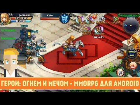 Игры на Компьютер (ПК) Скачать Торрент Бесплатно