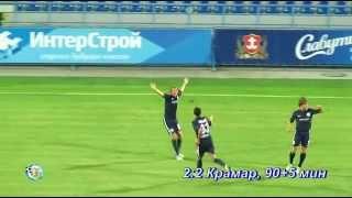 ФК Севастополь - Нефтяник (Ахтырка) 2:2 голы