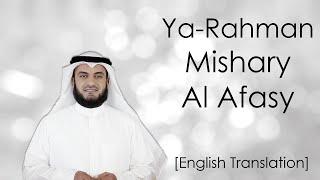Mishary Al Afasy Nasheed | Rahman Ya Rahman