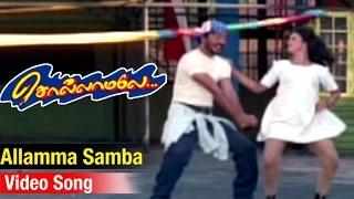 Allamma Samba Video Song | Sollamale Tamil Movie | Livingston | Kausalya | Sasi | Bobby