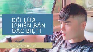Dối Lừa (NewMix LO-FI)