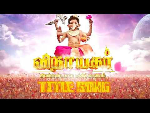 Vinayakar Sun Tv Serial Title Song (Using Perfect Piano)