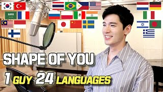Shape of You (Ed Sheeran) 1 Guy Singing in 24 Different Languages - Cover by Travys Kim
