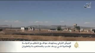 الجيش التركي يستهدف مواقع لتنظيم الدولة بريف حلب