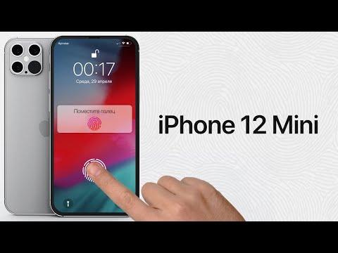 IPhone 12 Mini с ПОДЭКРАННЫМ СКАНЕРОМ