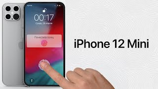 iPhone 12 Mini с ПОДЭКРАННЫМ СКАНЕРОМ