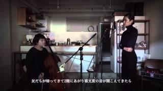 セカンド・アルバム 『神様ごっこ』 より *日本盤は2016年9月15日にス...
