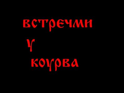 свинг знакомства Ковров