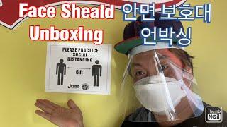 Face Sheald 페이스 쉴드 언박싱 Feat : …
