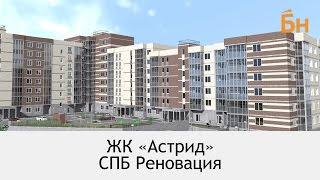 видео «Бюллетень недвижимости» - отзывы и описание про сайт