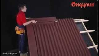 видео Как покрыть крышу ондулином своими руками