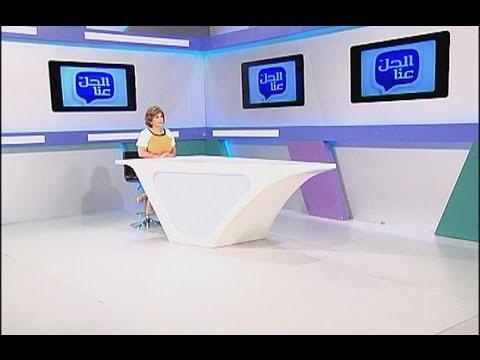 Al Hal Enna - 28/09/2016
