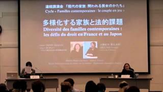Diversité des familles contemporaines : les défis du droit (France-Japon) 2/6