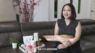 【Interview 访问】FINE JAPAN 网络经销之道 A Healthy & Beautiful Journey With FINE JAPAN