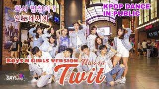[kpop In Public At Cj Cgv Cinemas] Hwa Sa(화사) twit(멍청이) Boys N Girls Vers By Saycrew From Indonesia