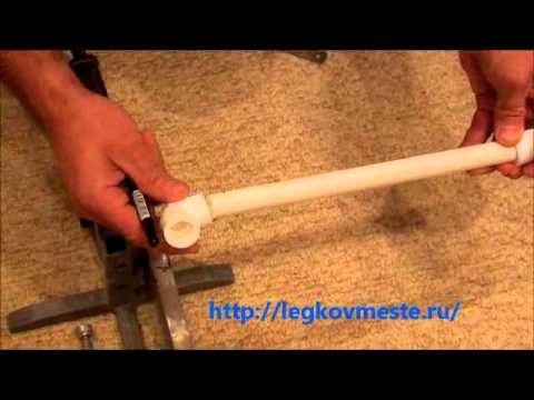 видео: Сварка пластиковых труб