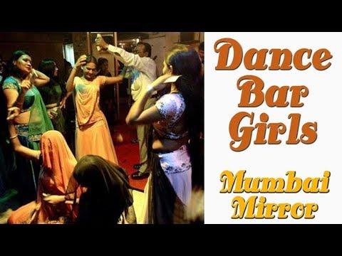 बार डांसर मुंबई