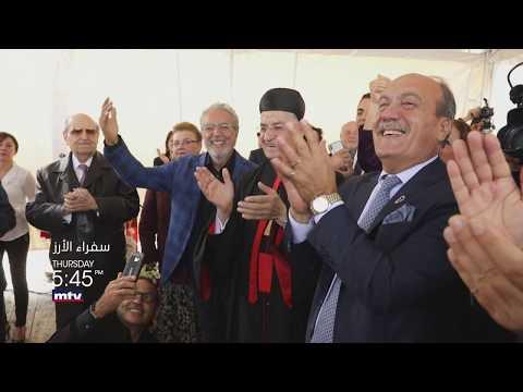 Soufara2 El Arez - Episode 3 Promo - 21/03/2019
