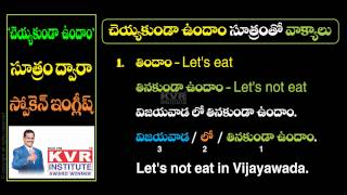Spoken English | Learn English through Telugu | Lesson 13 | Free Online Classes | By KVR