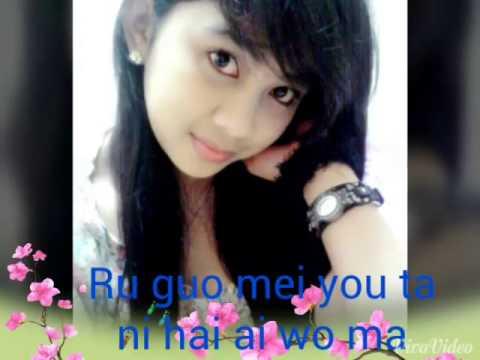 Ru Guo Mei You Ta Ni Hai Ai Wo Ma