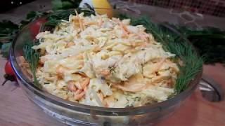 Потрясающе вкусный САЛАТ  с Капустой и Копчёным Сыром|SALAD with Cabbage and Smoked Cheese