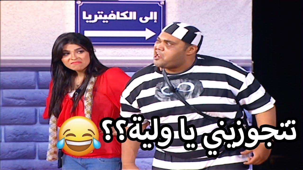 احمد فتحي شاف البنت و مش قادر - حتموت من الضحك