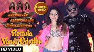 AAA Tamil Songs ► Rottula Vandi Oodudhu Lyrical Video Song | STR, Tamannaah | Yuvan Shankar Raja