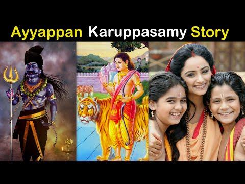 ராமரின்-மகன்-கருப்பசாமியா-?-ayyappan-history-tamil- -ayyappan-whatsapp-status-tamil- -vijay-tv