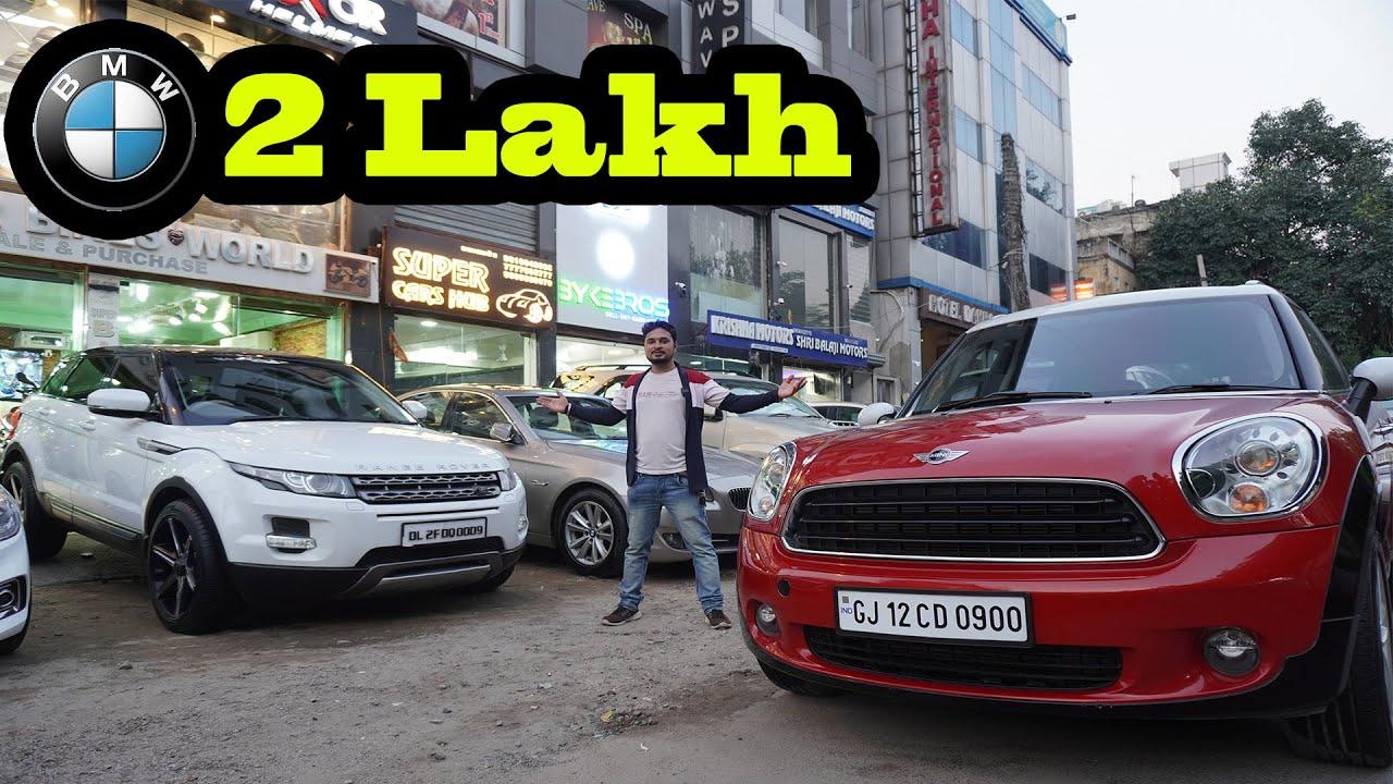 2 Lakh  में BMW || Super Car World || Luxury Cars || Range Rover  Mini Cooper BMW || Flying car