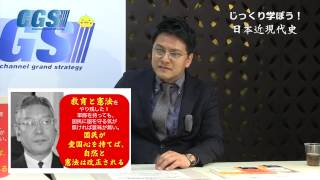 第2部第4話 池田勇人の世界政策と遺産~日本は大国だ! 敗戦国じゃない!!【CGS倉山】