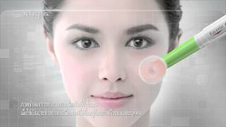 "Eucerin ""Drum major"" Thumbnail"
