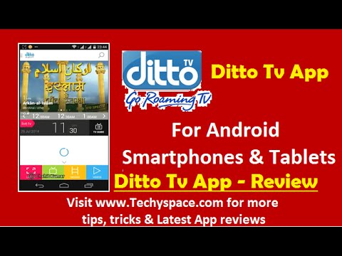 Ditto tv : Ticker chart