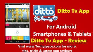 Ditto Tv App for Android Smartphones & Tablets - Review - Moto E Apps - Is it really good ?