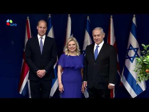 PM Netanyahu Hosts HRH Prince William, Duke of Cambridge