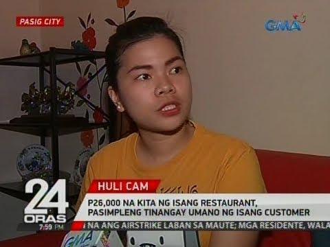 24 Oras: P26,000 na kita ng isang restaurant, pasimpleng tinangay umano ng isang customer