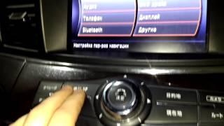 Nissan Elgrand 52 (2010-16)-русификация,евро радио,карта России,TV, обгонная камера.