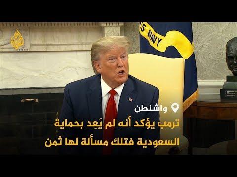 كيف أربك استهداف أرامكو حسابات بن سلمان وخططه؟  - نشر قبل 4 ساعة