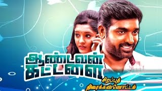 I think about Complications before Comitting : Vijay Sethupathi | Aandavan Kattalai - Exclusive