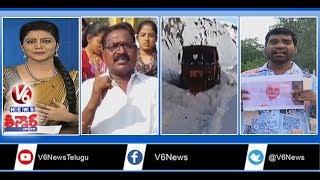 Palabhishekam To Police Photos   Thieves Problem In Sankranti   Cock Fights   Teenmaar News   V6