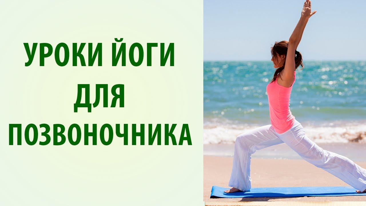 йога растяжка для позвоночника