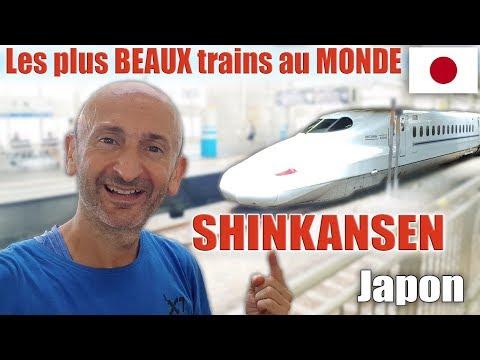 Les plus BEAUX trains au MONDE : le SHINKANSEN (Japon) !