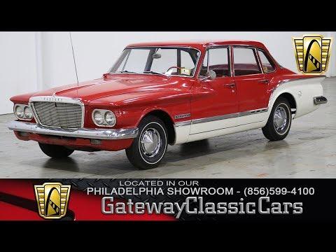 1962 Plymouth Valiant, Gateway Classic Cars - Philadelphia #421