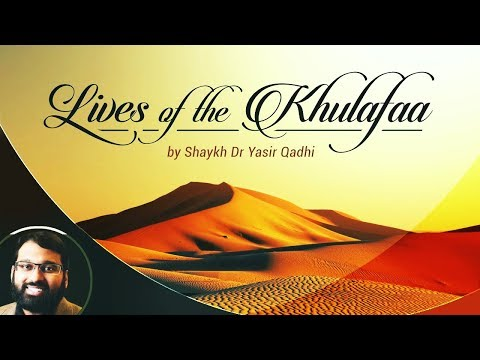 Lives of The Khulafaa (59): Ubay Ibn Ka'b - Shaykh Dr. Yasir Qadhi