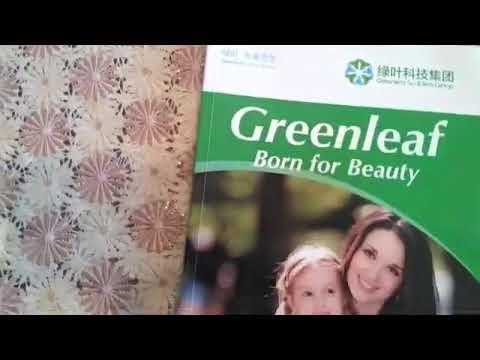Каталог компании Green Leaf!!